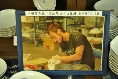 中田英寿さんの陶磁器体験