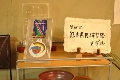 陶磁器のメダル