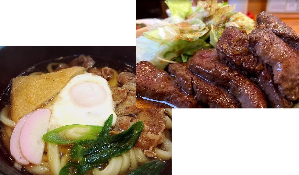 天草のうどん屋さん賀茂川さんの鍋焼きうどんと焼肉定食