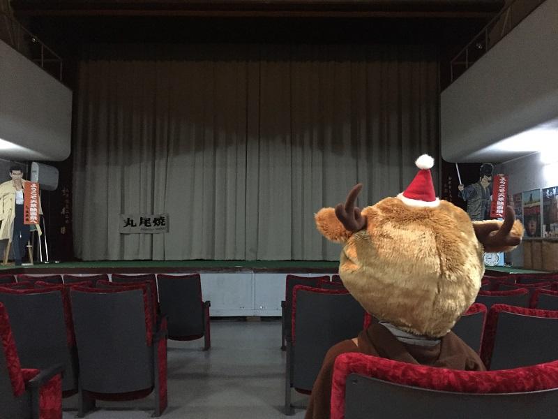 本渡第一映劇で映画を待つトナカイ